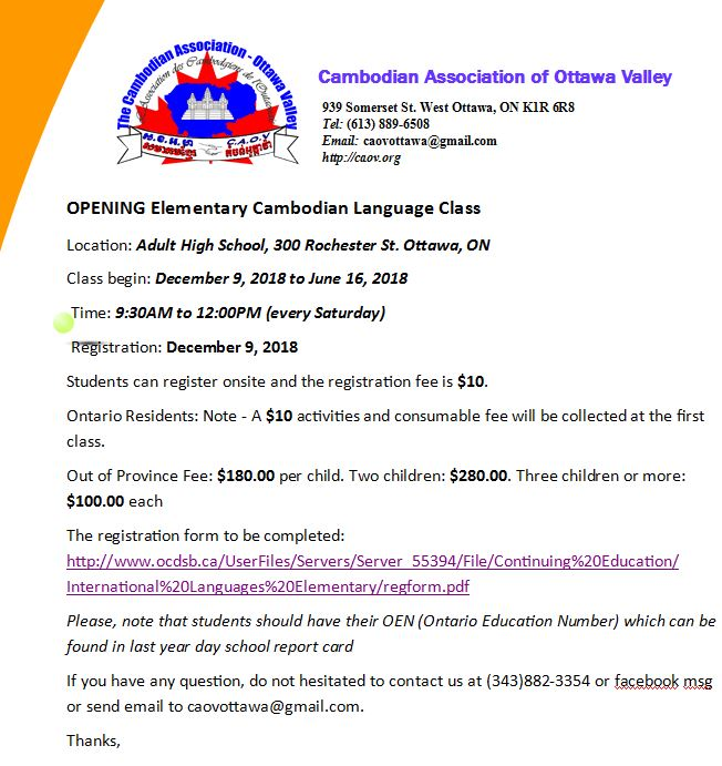 khmer eclass | Cambodian Association of Ottawa-Valley