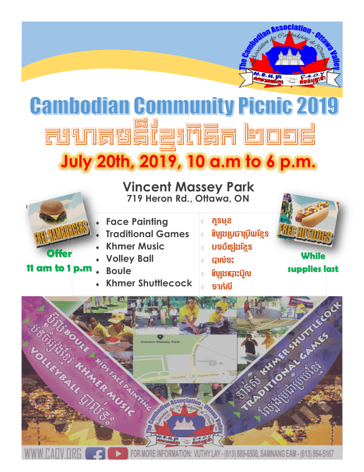 Cambodian Association of Ottawa-Valley | To Build a Strong Cambodian